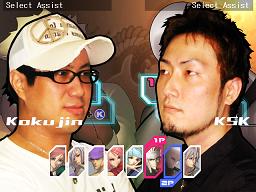 Une vidéo de gameplay de Yatagarasu