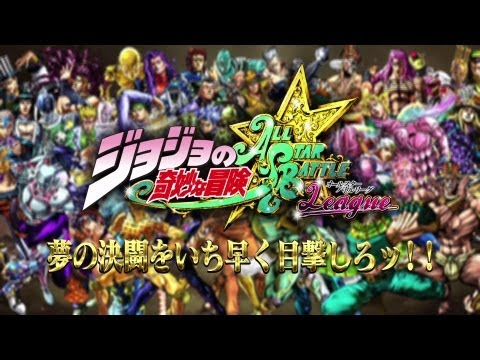 Jojo's Bizarre Adventure All Star Battle – Un trailer pour les persos en DLC