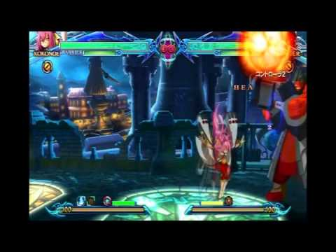 BlazBlue Chrono Phantasma – Un patch pour le mois de mai