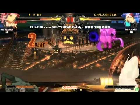 Guilty Gear Xrd à la salle a-cho