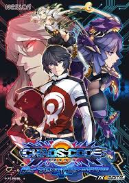 Chaos Code enfin disponible en France